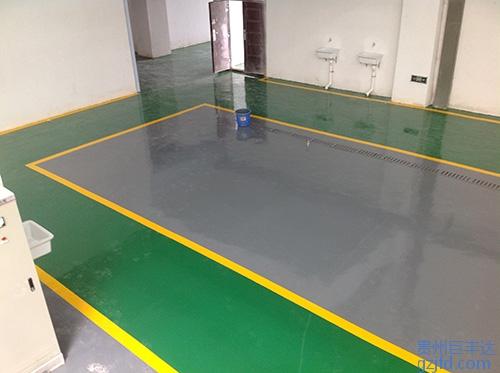 贵州职业技术学院地坪项目